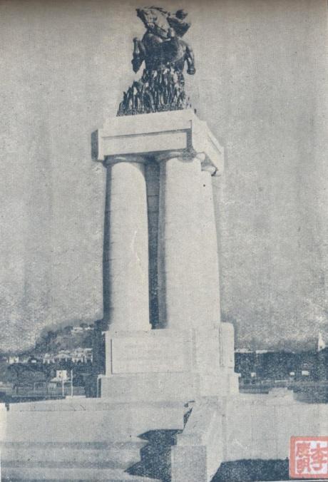 Estátua Ferreira do Amaral INAUGURAÇÃO I