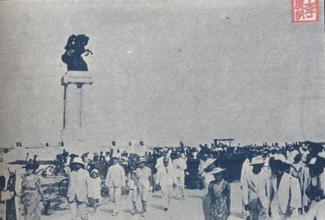 Estátua Ferreira do Amaral INAUGURAÇÃO II