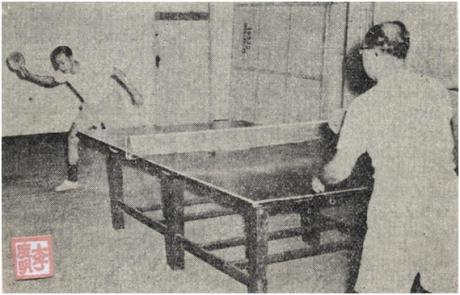 Jogadores Ping Pong II