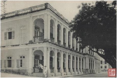 Liceu de Macau, 1927