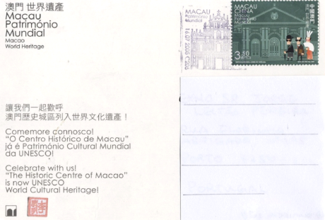 Macau Património Mundial