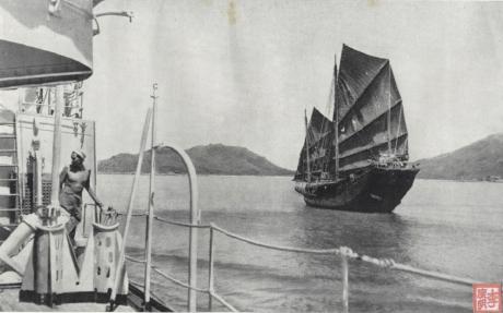 Relação da Viagem do Ministro Ultramar - Mar da China II