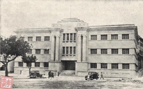 A Visita do Ministro - Palácio das Repartições 1951