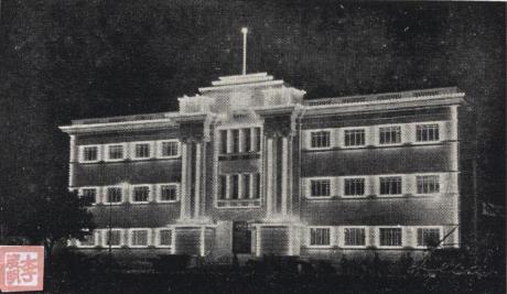 A Visita do Ministro - Palácio das Repartições Iluminado 1952