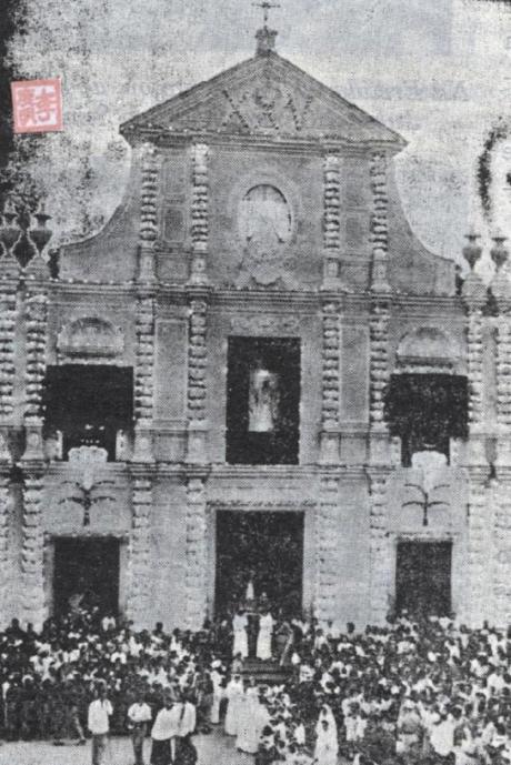 Ano III 13MAI1954 Jubileu N.S. Fátima III