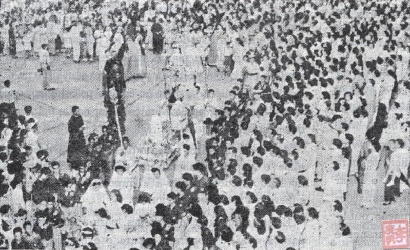 Ano III 13MAI1954 Jubileu N.S. Fátima V