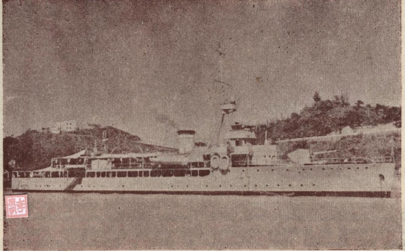 Aviso Joaõ Lisboa 1951