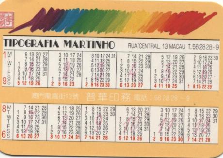 Calendário 1986 verso Tipografia Martinho