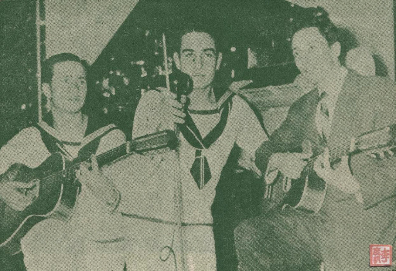 Festa João Lisboa 5MAI1951 III
