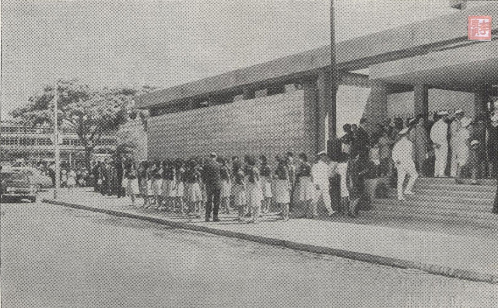 Inauguração Escola Comercial 28MAI1966 II