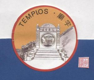 MARCADOR TEMPLOS logotipo