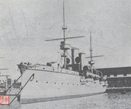 OCCIDENTE n.º 1238 ADAMASTOR II 1913