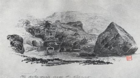 Pintura de 1831-1832 - Ribeira do Patane