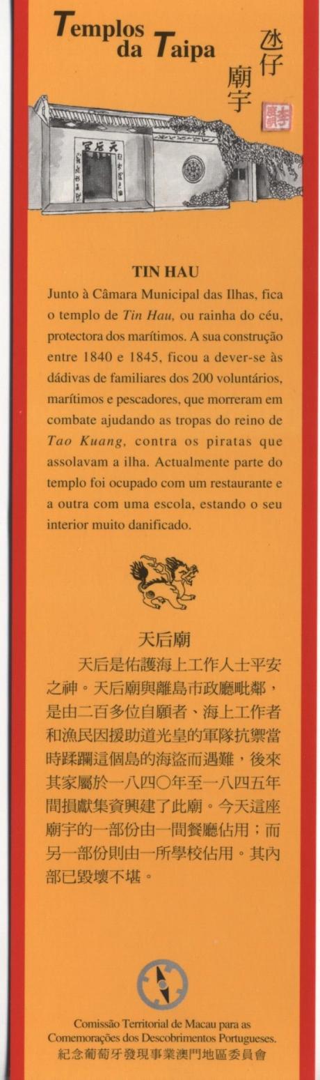 Tin Hau Taipa com história