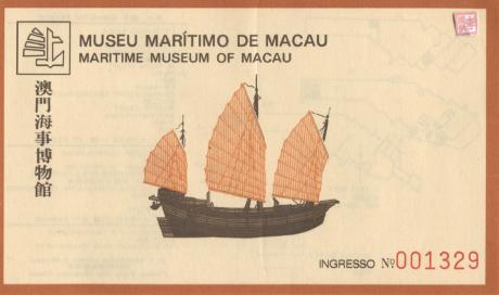 Bilhete do Museu Marítimo I