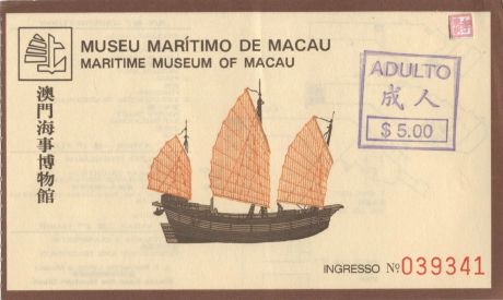 Bilhete do Museu Marítimo II