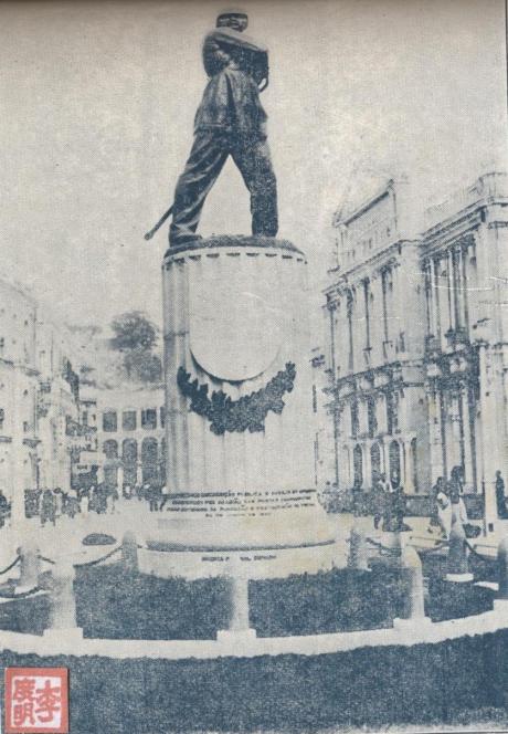 Inauguração Monumento Coronel Mesquita 1940 III