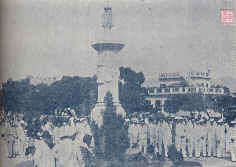 Monumento da Vitória 1939 II