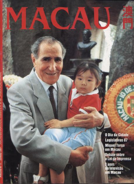 Revista Macau n.º 2 JUNH 1987 Miguel Torga CAPA