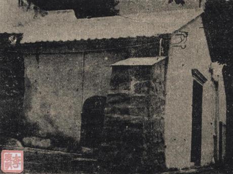 Ano III Capela de S. Tiago 1956