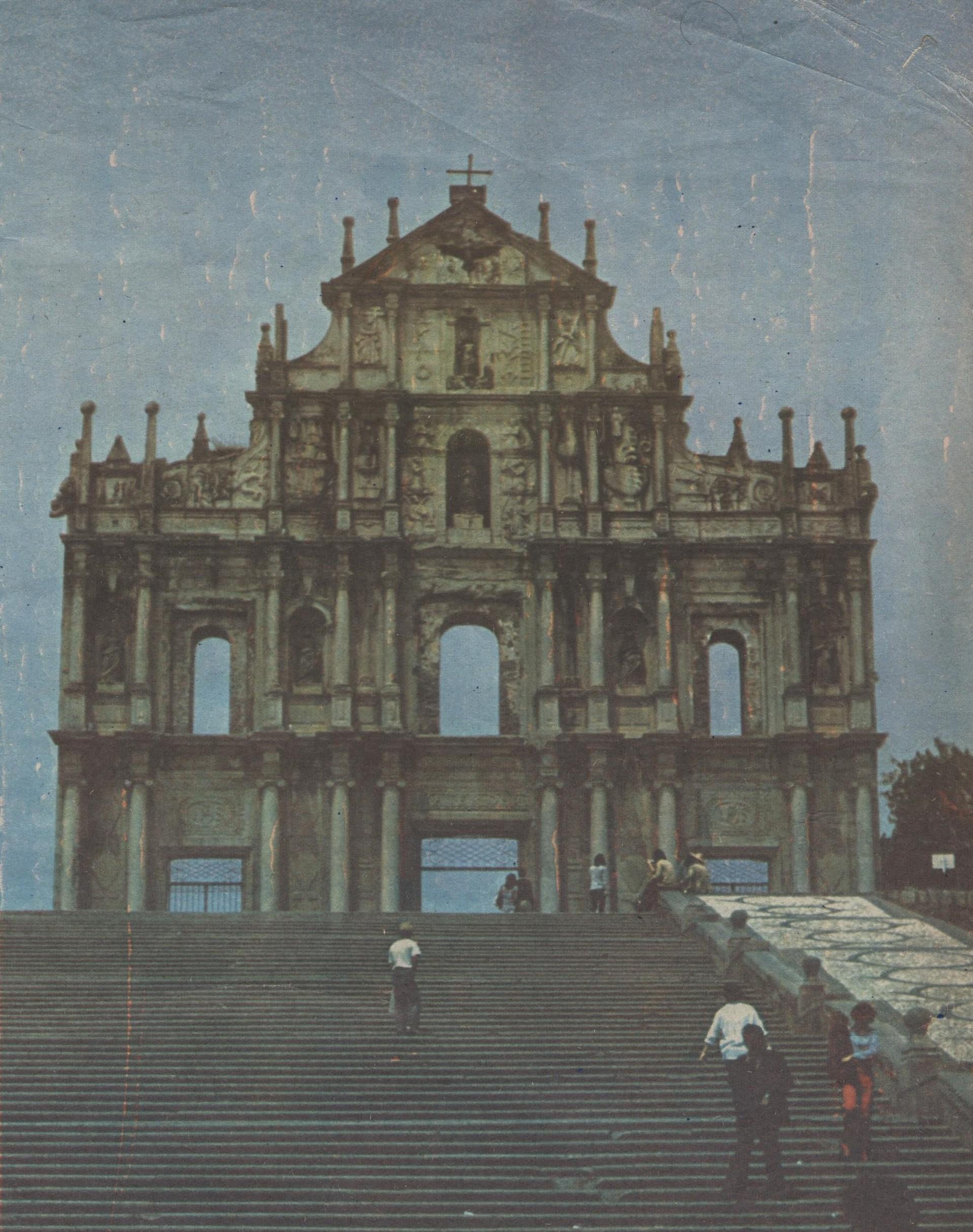 Diário de Notícias 1980 MACAU Ruínas S. Paulo