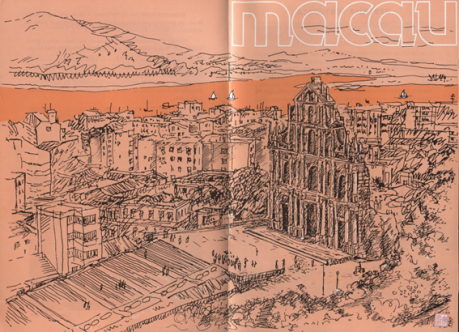 Folheto Turístico MACAU 1984 CONTRACAPA