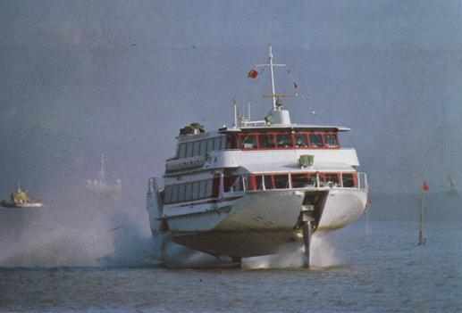 Folheto Turístico MACAU 1984 Jactoplanador