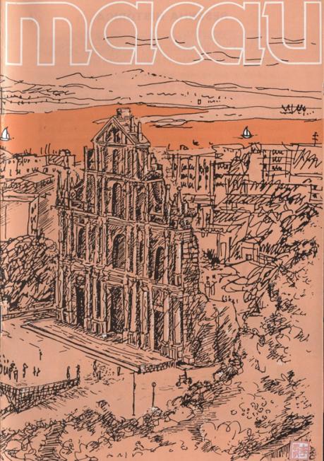 Folheto Turístico MACAU 1984