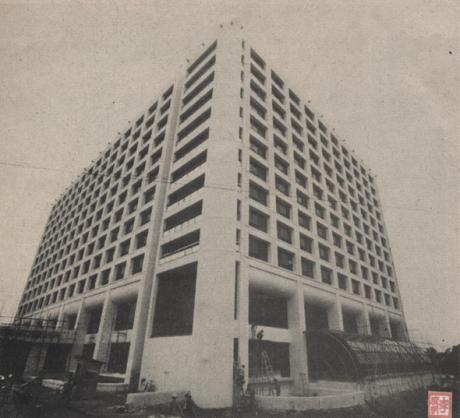 Hotel Hyatt 1983