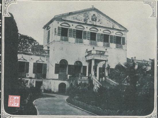 Ilustração Portugueza1908 Macau Cidade de Prazeres Palácio da Gruta de Camões