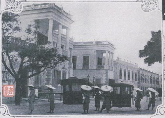 Ilustração Portugueza1908 Macau Cidade de Prazeres Palácio do Governo