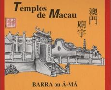 Marcador de livro Barra ou Á-Má I