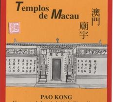 Marcador de livro Pao Kong I