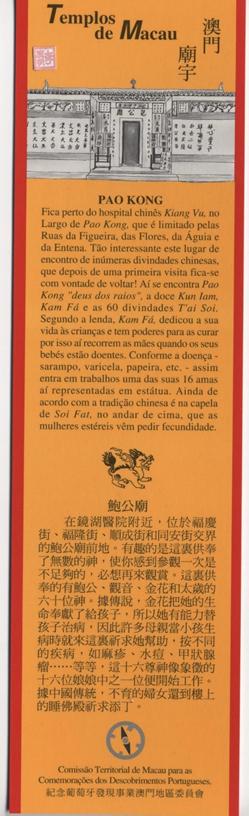 Marcador de livro Pao Kong