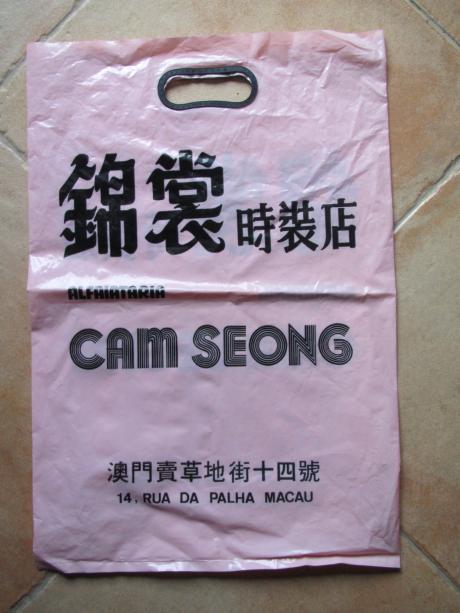 Alfaiataria Cam Seong