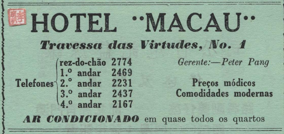 ANÚNCIO Hotel Macau 1957