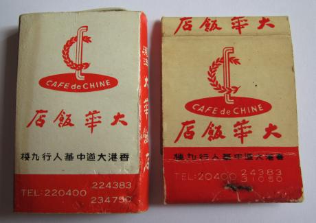 Café de Chine Cx Carteira