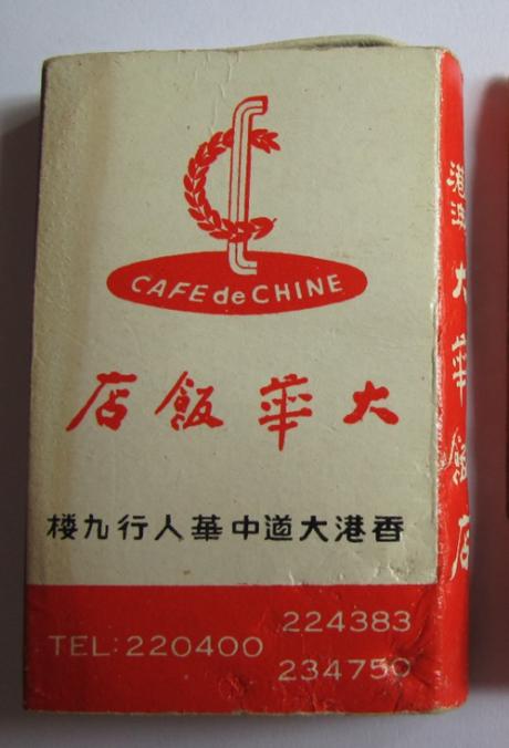 Café de Chine Cx II
