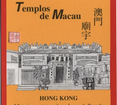 Marcador de livro Hong Kong I