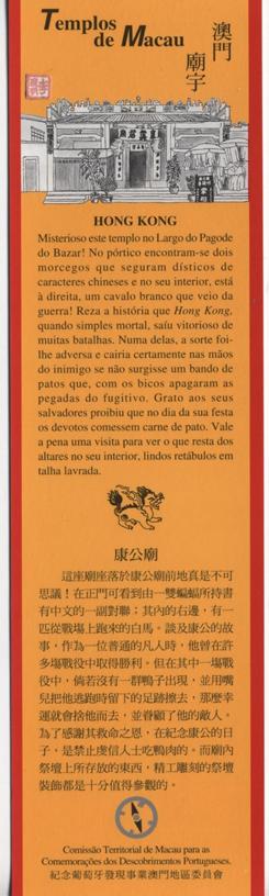 Marcador de livro Hong Kong