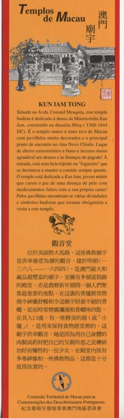Marcador de livro Kun Iam Tong