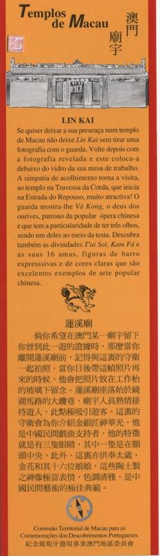 Marcador de livro Lin Kai