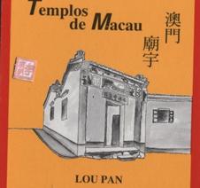 Marcador de livro Lou Pan I