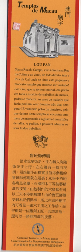 Marcador de livro Lou Pan
