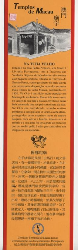 Marcador de livro Na Tcha Velho