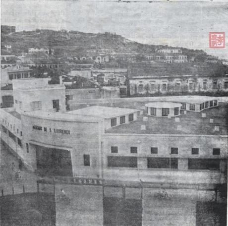 MBI II 1954 Mercado de S. Lourenço