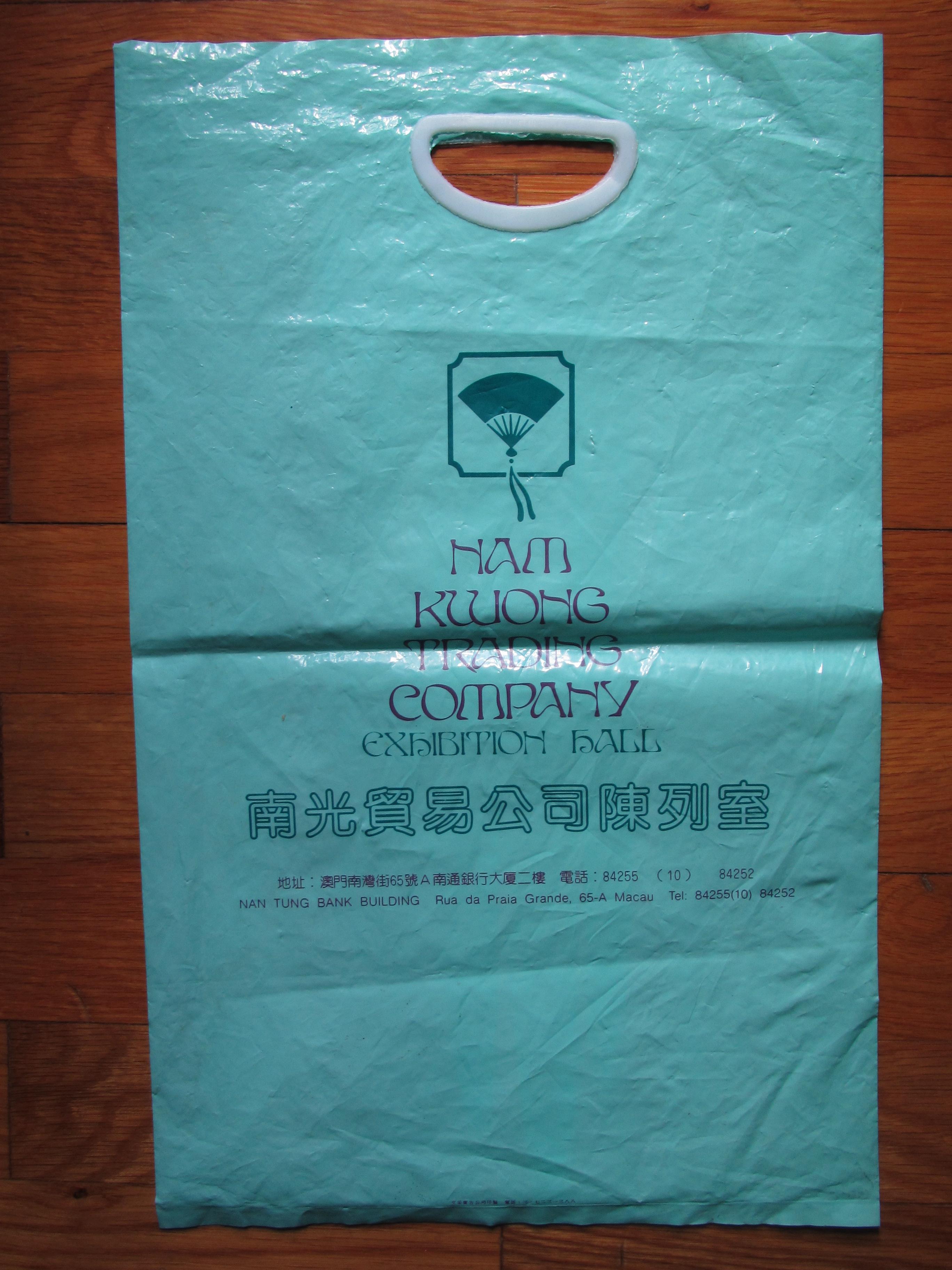Nam Kwong Trading Co. I
