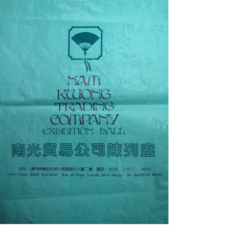 Nam Kwong Trading Co. II