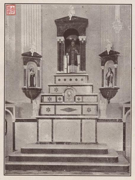 Pe. TEIXEIRA - Paróquia de S. Lourenço Altar Mór