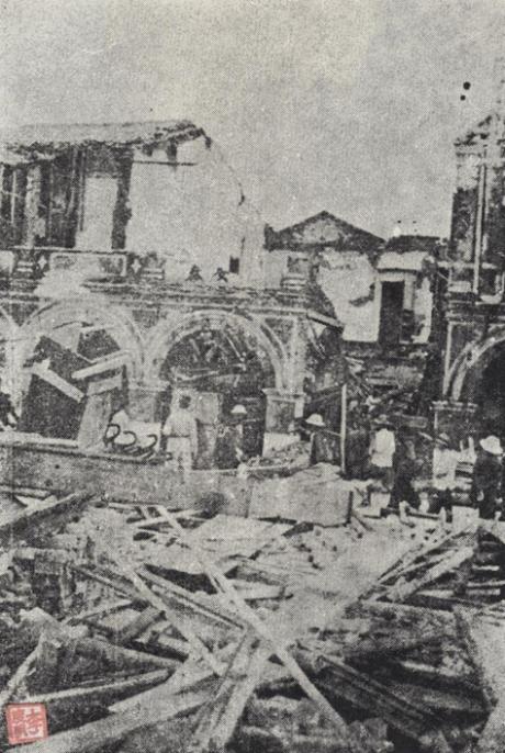 Tufões que Assolaram Macau 2SET1937 II